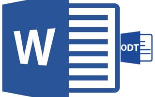 Конвертировать файл odt в word онлайн