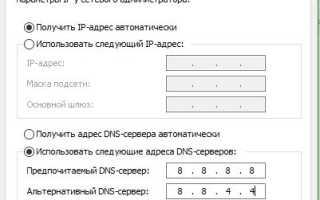 Код ошибки 0x80072ee2 при активации