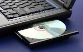 Не работает dvd привод