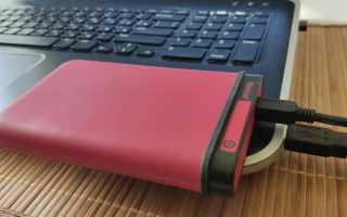Как восстановить удаленные файлы с внешнего диска