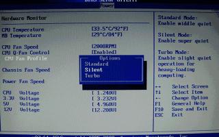 Как отрегулировать обороты кулера процессора