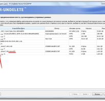 Как восстановить удаленные файлы с флеш карты