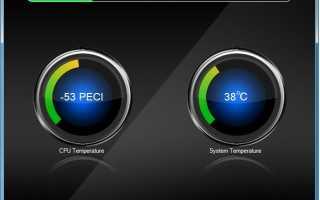 Программа для измерения температуры видеокарты nvidia