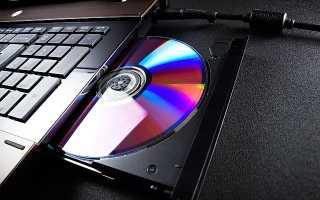 Как запустить диск через bios