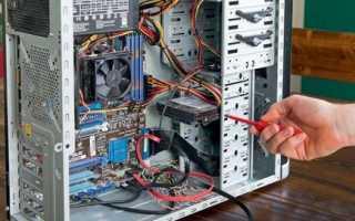 Как добавить жесткий диск на пк