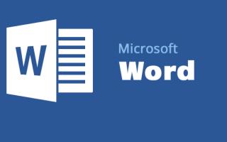 Работа в текстовом редакторе word