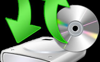Копирование установочных cd dvd дисков