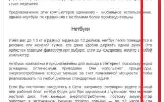 WordPress выравнивание текста по ширине