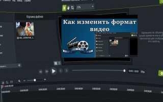 Как переименовать видеофайл