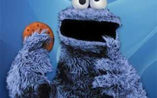 Работа с cookies в javascript