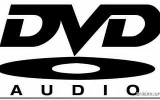 Dvd audio video