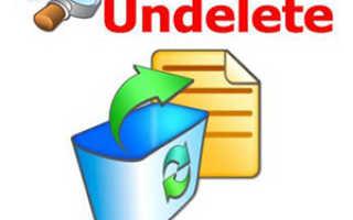 Как восстановить удаленные программы на виндовс 7