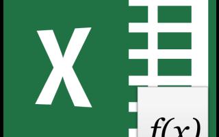 Как писать математические формулы в excel