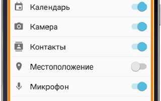 Администрирование устройства android