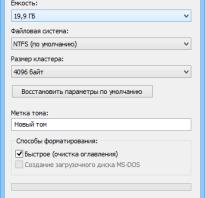 Форматирование внешнего жесткого диска в ntfs