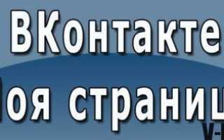 Http вконтакте социальная сеть