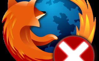 Sec error unknown issuer firefox
