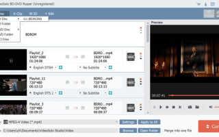 Конвертер dvd в mkv