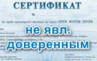 Скачать сертификат ютуб