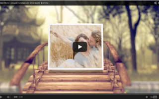 Видеомонтаж с музыкой онлайн бесплатно