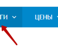 Как изменить адрес ссылки