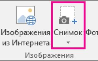 Можно ли перевести pdf в powerpoint