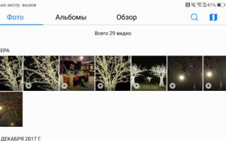 Обработка видео на телефоне андроид
