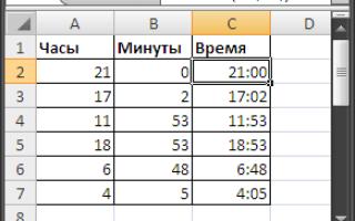 Формула для подсчета времени в excel