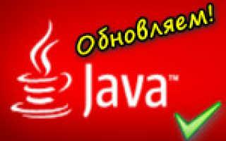 Java 8 update 191 что это