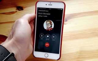 Как поставить переадресацию на iphone