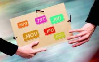 Как передавать файлы через локальную сеть