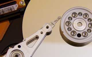 Жесткий диск большого объема