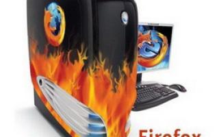 Mozilla firefox открыть