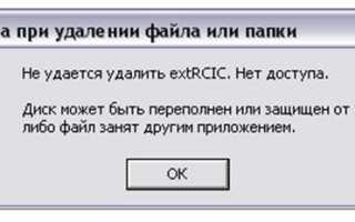 Как удалить программу антивируса с компьютера