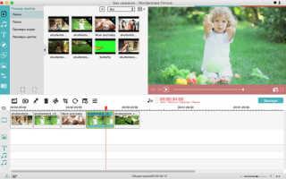Редактировать видео онлайн с эффектами