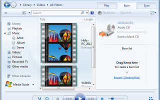 Как установить файл dvd