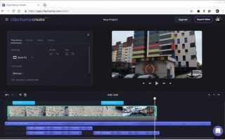 Корректор видео онлайн