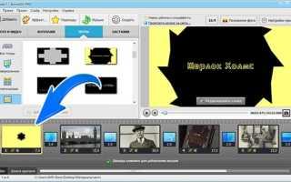 Как создать мультимедийную презентацию в powerpoint