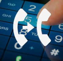 Незаконная переадресация телефонных звонков