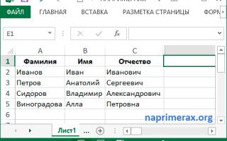 Объединить 2 текстовые ячейки в excel