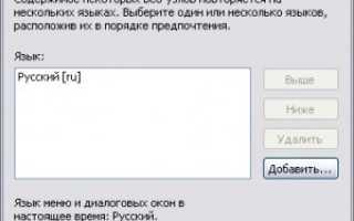 Explorer перевести на русский язык