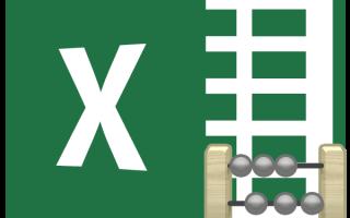 Excel сумма количества ячеек