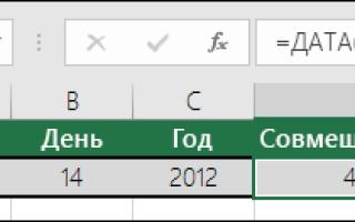 Excel минимальная дата