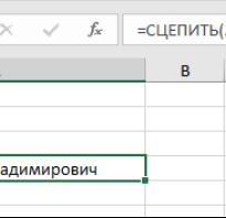 Excel вставить текст в разные ячейки