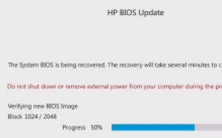 Восстановление bios hp