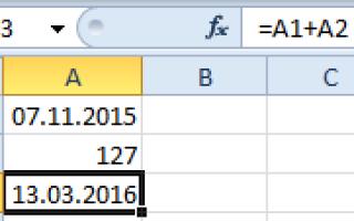 Количество дней в году excel
