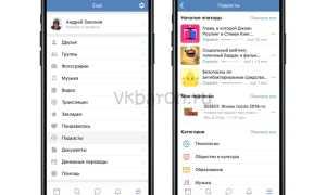 Vk com вконтакте войти социальная сеть