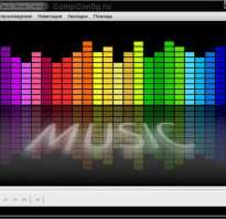 Вытащить музыку из ютуба онлайн