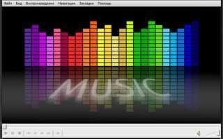 Извлечь музыку из ютуб
