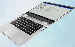 Lenovo b575 bios